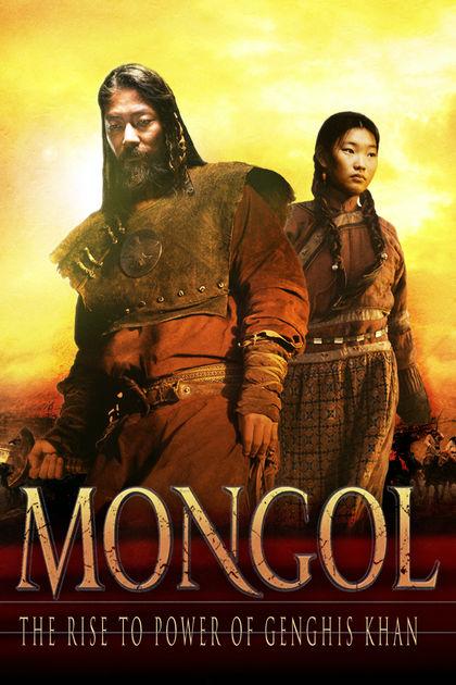 Mongol – Ascensiunea lui Genghis Khan (2007)