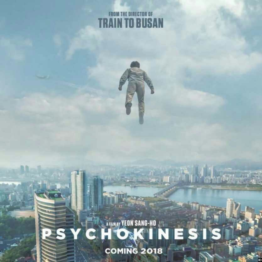 Psychokinesis (2018)