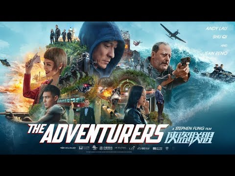 The Adventurers – Aventurierii (2017)